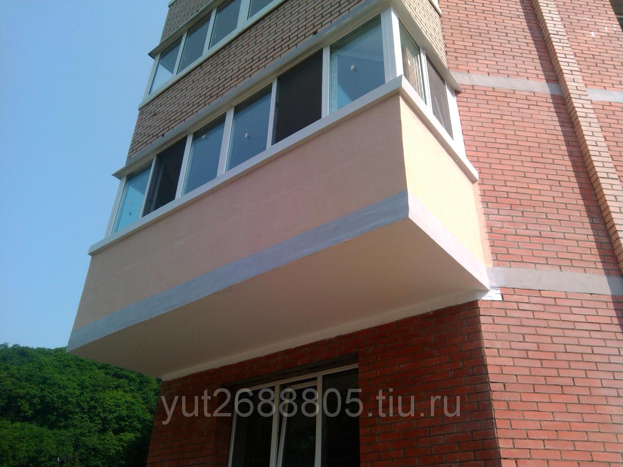 Утепление балкона с наружной стороны.